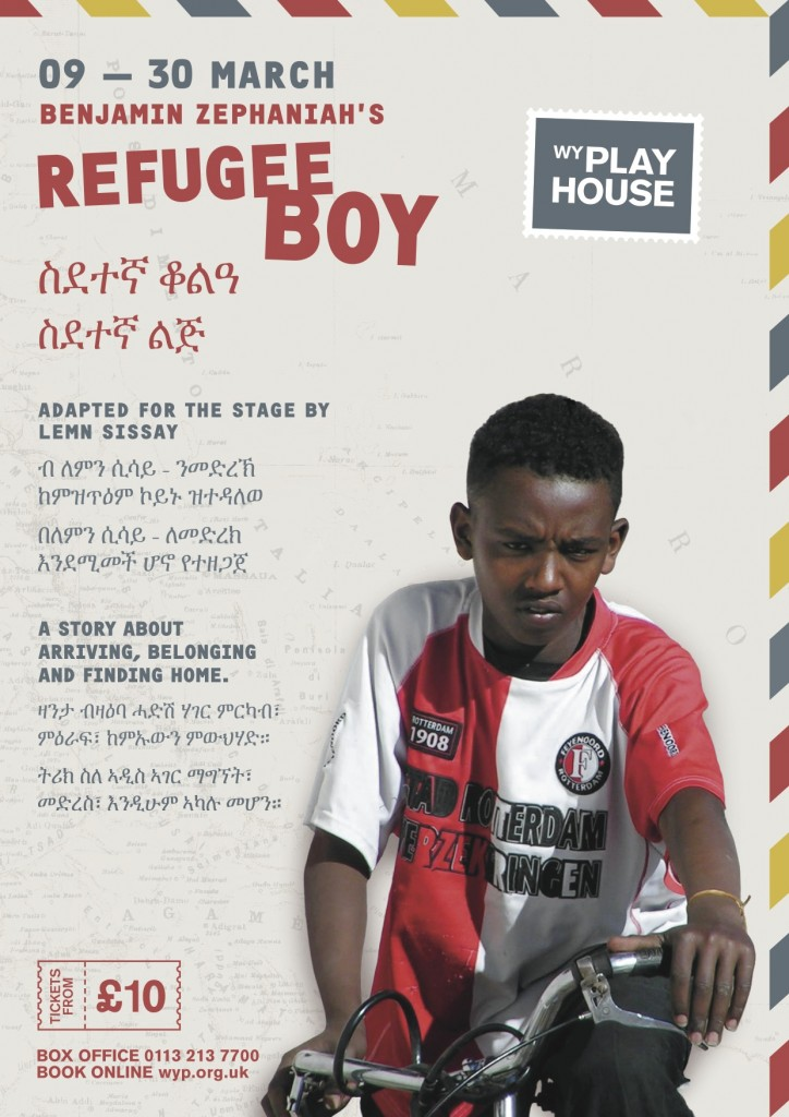 refugee_boy_POSTER